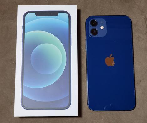 apple-iphone-12-1.jpg