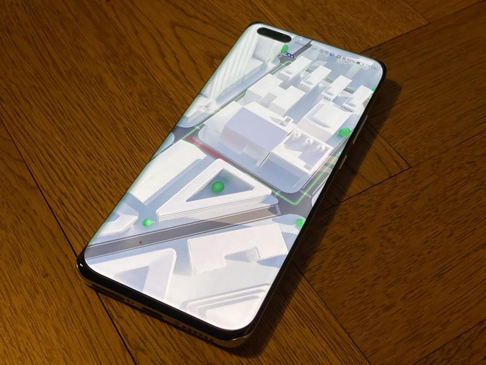 Les toutes nouvelles Petal Maps sur les téléphones Huawei pourraient changer la donne.
