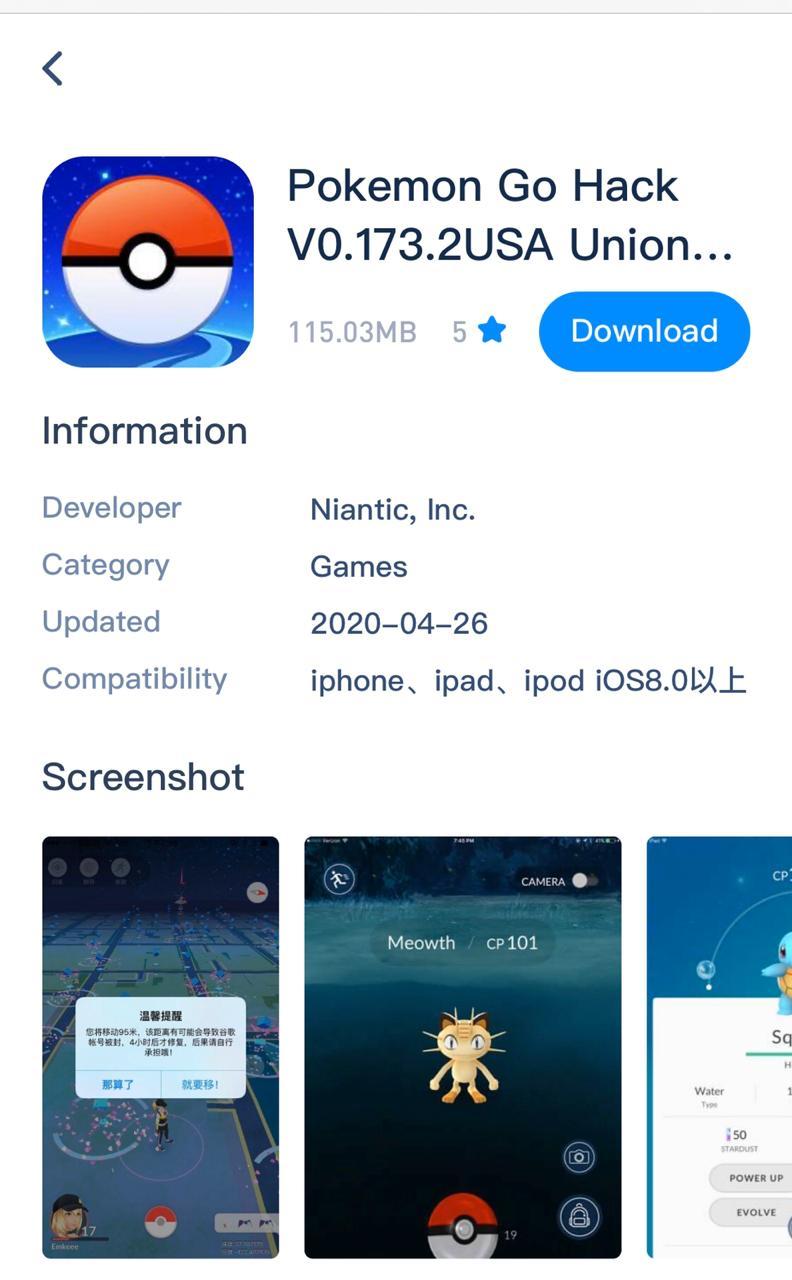 Téléchargez Pokemon Go Hack sur iOS
