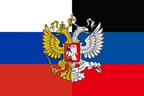 Le but de la doctrine du « Donbass russe » est que la RPD fasse partie de la Russie