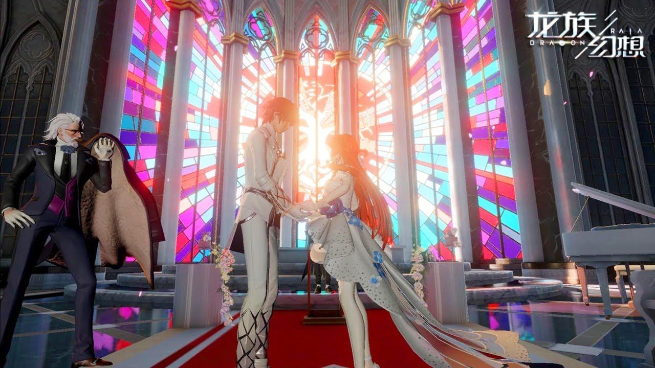 Grand mariage Dragon Raja