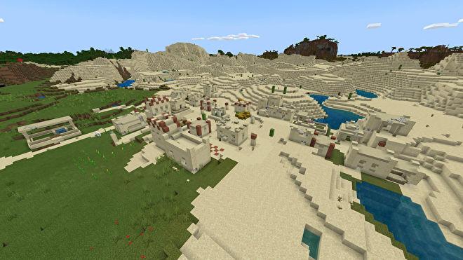 Une capture d'écran Minecraft Bedrock d'un nouveau monde créé avec la graine -2125155448.