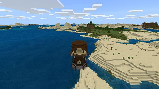 Une capture d'écran Minecraft Bedrock d'un nouveau monde créé avec la graine -872552281.