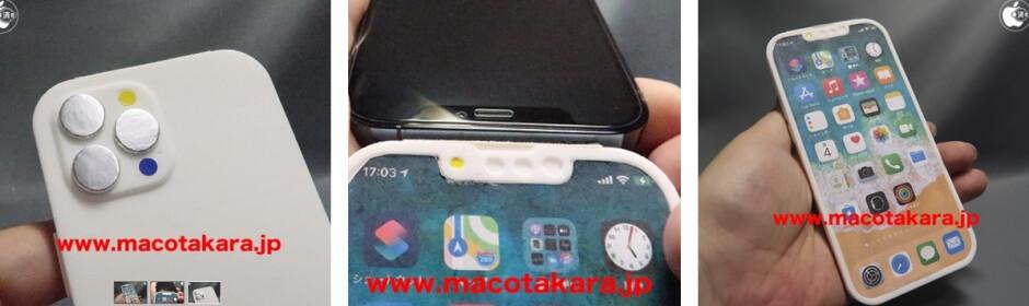 Le modèle factice d'Apple iPhone 13 Pro 5G révèle un nouveau design d'encoche (VIDEO)