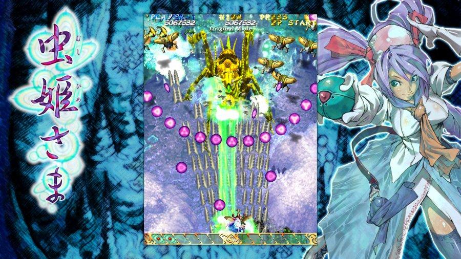 Critique de Mushihimesama - Capture d'écran 2 sur 4