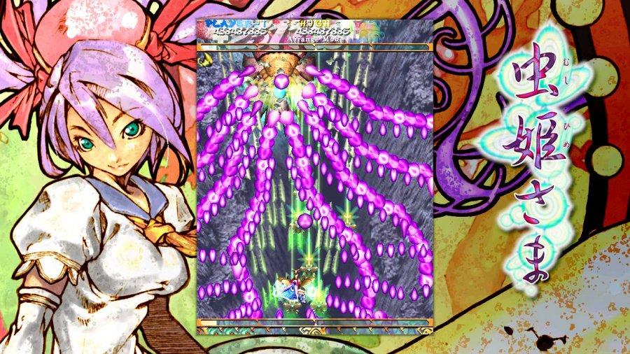 Critique de Mushihimesama - Capture d'écran 4 sur 4