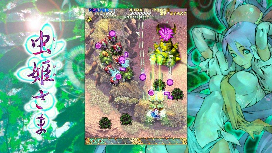 Critique de Mushihimesama - Capture d'écran 3 sur 4