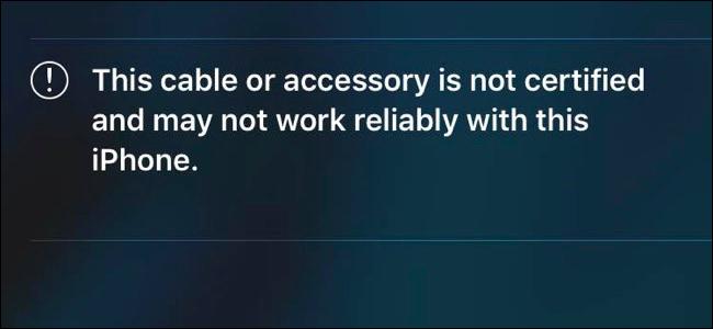 """le """"Ce câble ou accessoire n'est pas certifié"""" notification qui apparaît sur un iPhone lorsque vous branchez un appareil non certifié."""