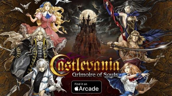 Grimoire of Souls donne un coup de fouet à Apple Arcade