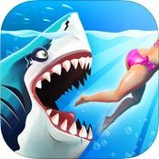 Monde des requins affamés